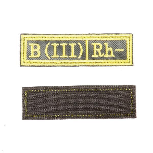 Шеврон KE Tactical Группа крови B (III) Rh- прямоугольник 2,5х9,5 см олива/желтый - фото 10007