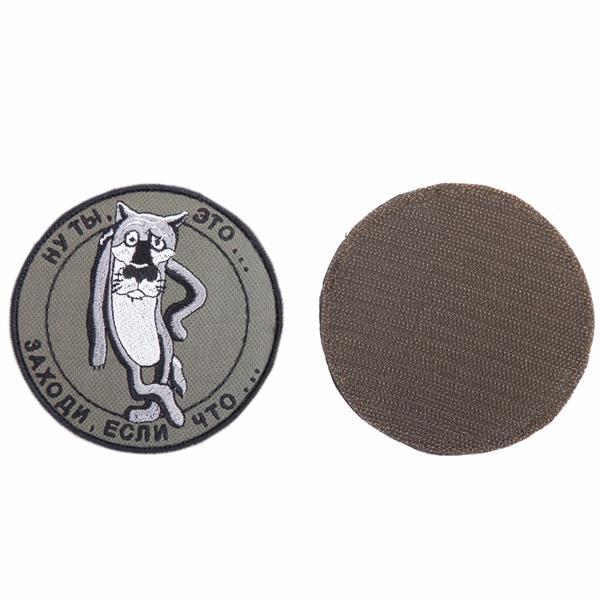 Шеврон KE Tactical Заходи, если что... круглый 9,5 см олива/черный/серый - фото 10028