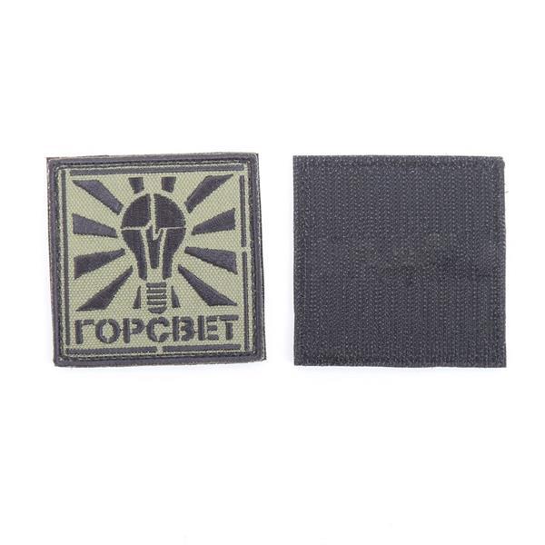 Шеврон Горсвет квадрат 7 см олива/черный - фото 13083