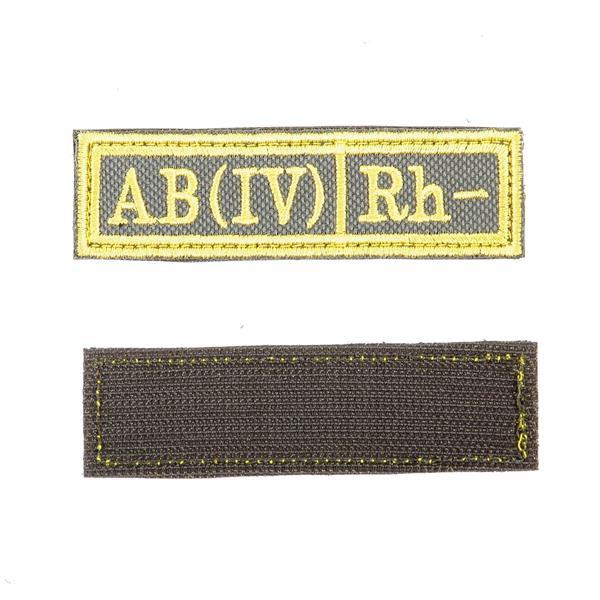 Шеврон KE Tactical Группа крови AB (IV) Rh- прямоугольник 2,5х9,5 см олива/желтый - фото 9999