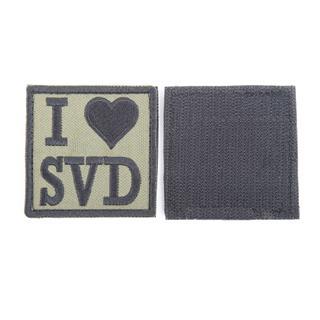 Шеврон KE Tactical I Love SVD квадрат 6 см олива/черный