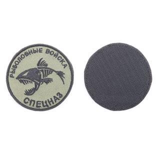 Шеврон KE Tactical Рыболовный спецназ круглый 7 см олива/черный