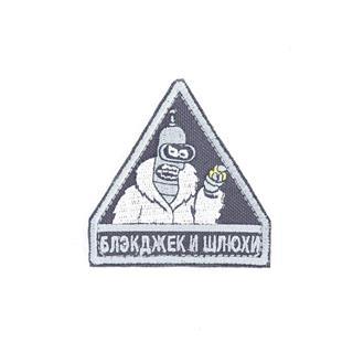 Шеврон KE Tactical Блэкджек треугольник 6,5 см черный/серый