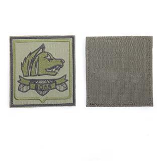 Шеврон Воля прямоугольник 8,5х9 см олива/черный