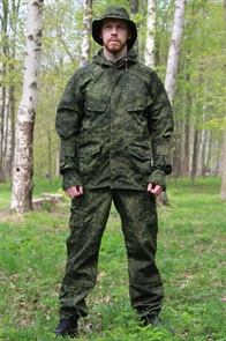 Костюм KE Tactical Снайпер-2 рип-стоп с налокотниками и наколенниками ЕМР