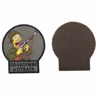 Шеврон KE Tactical Гомер Симпсон Слабоумие и отвага 8х8,5 см олива/черный/желтый