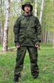 Костюм KE Tactical Снайпер-2 рип-стоп с налокотниками и наколенниками ЕМР - фото 13671