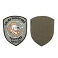 Шеврон KE Tactical Болен рыбалкой форма щит 7,5х9,5 олива/черный/серый/оранжевый - фото 9956